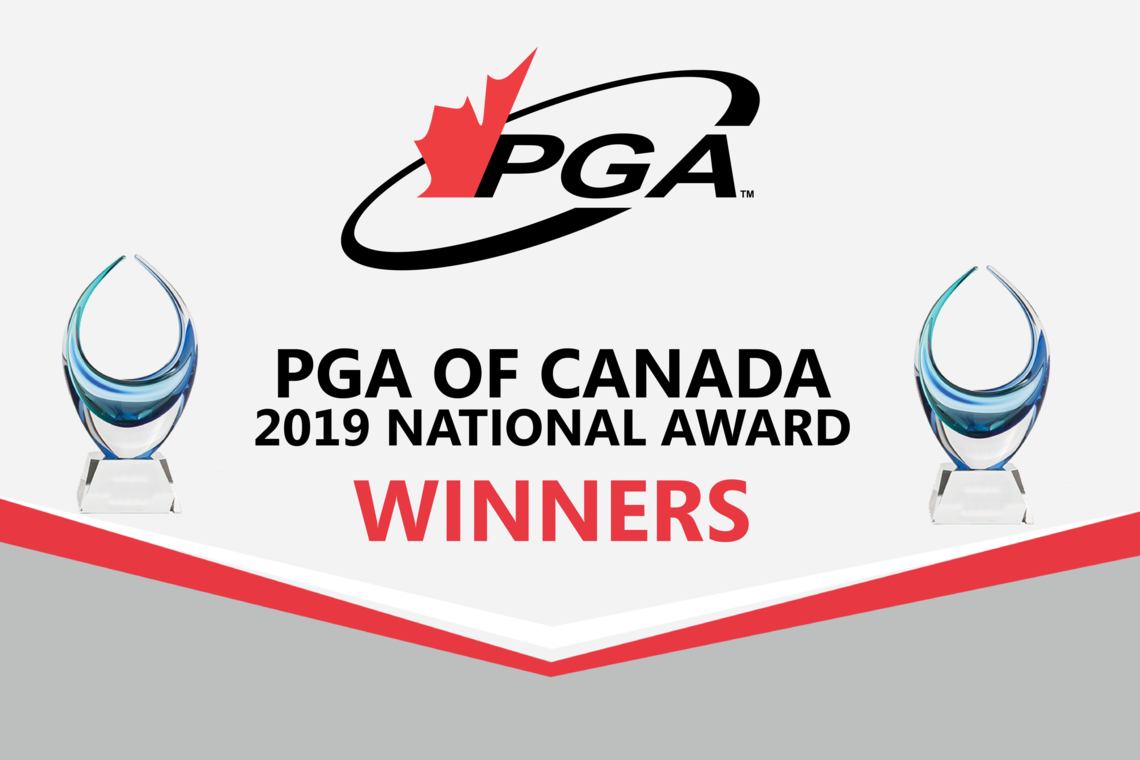 The PGA of Canada 2019 National Award Winners