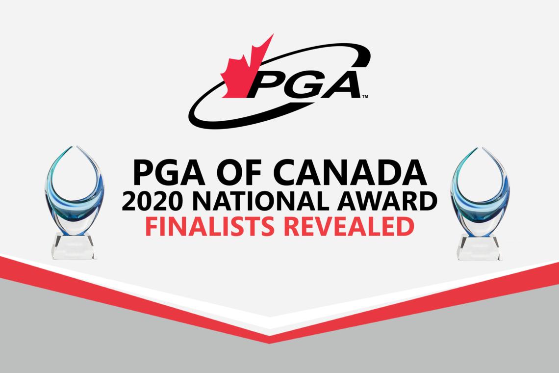 PGA of Canada National Award Finalists Revealed