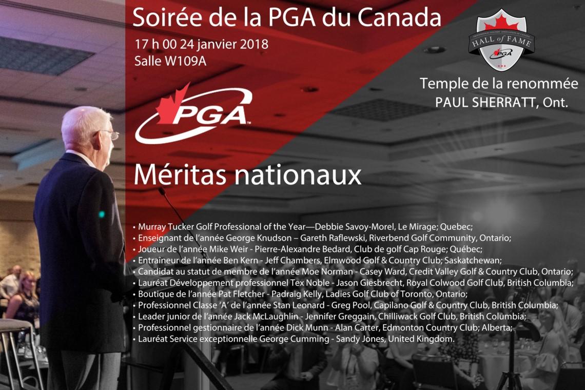 Les lauréats nationaux 2018 de la PGA du Canada
