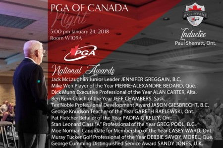 The 2018 PGA of Canada National Award Winners